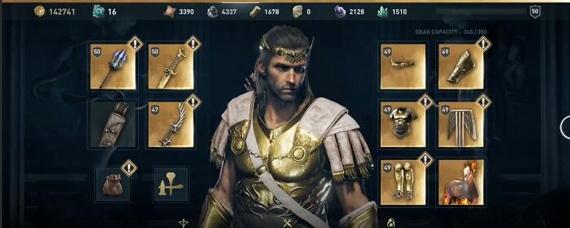 刺客信条奥德赛半神的头盔在哪里 第1张
