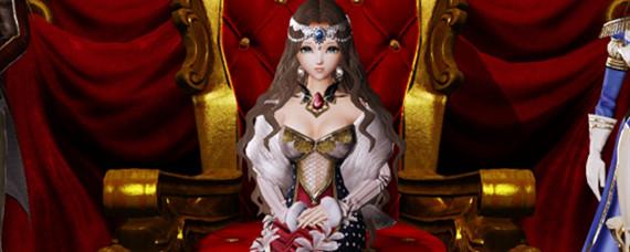 炫舞时代的女王叫什么名字 第1张