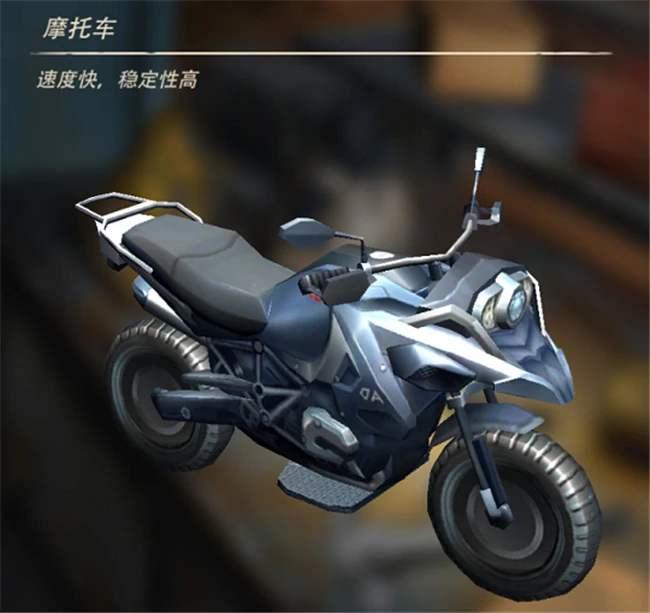 明日之后摩托车怎么获得 第1张