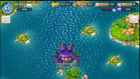 海岛奇兵螃蟹什么时候出现一次 第2张