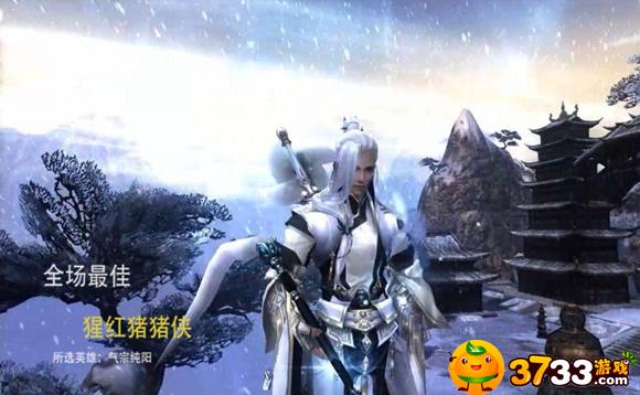 剑网3尹青羲的托付怎么做 第1张